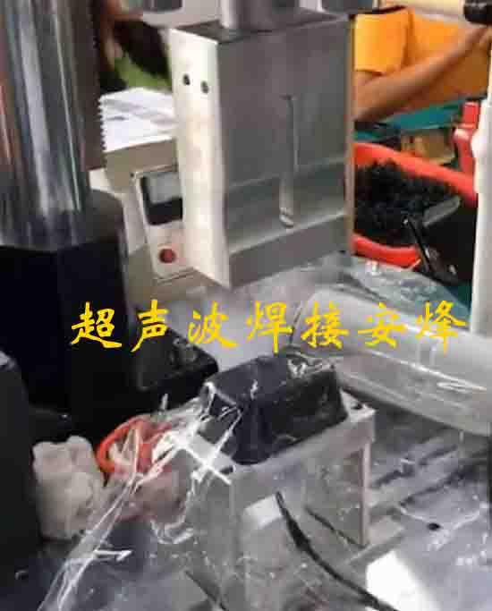5G天线上下外壳超声波塑料焊接机