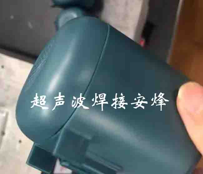 abs牙刷盒上下盖组件超声波塑料焊接机