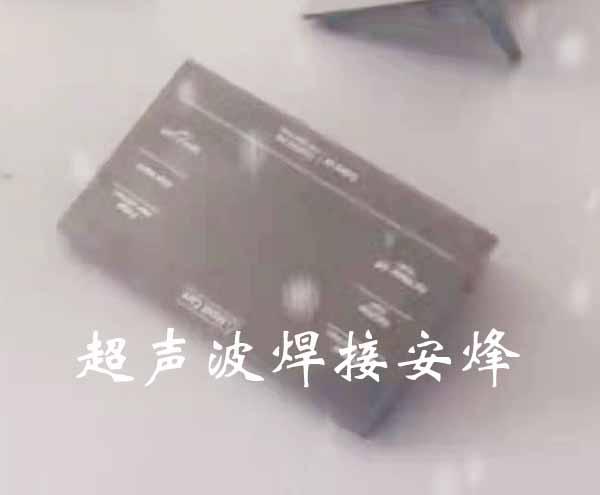 冰箱洗衣机面板超声波塑料焊接机