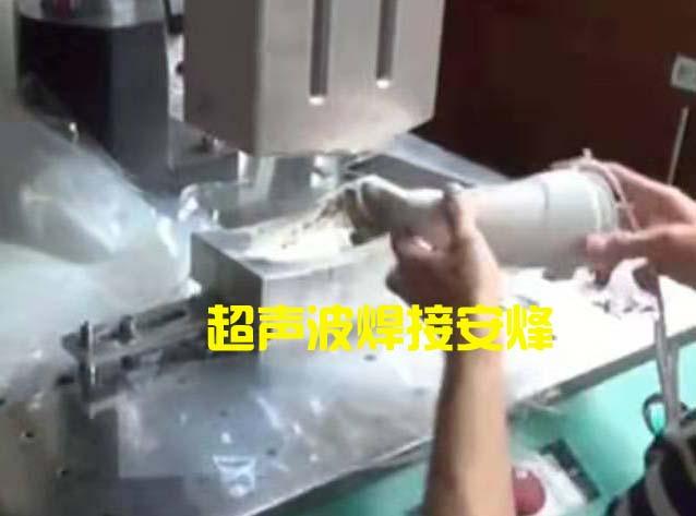 抽湿机外壳超声波塑料焊接机