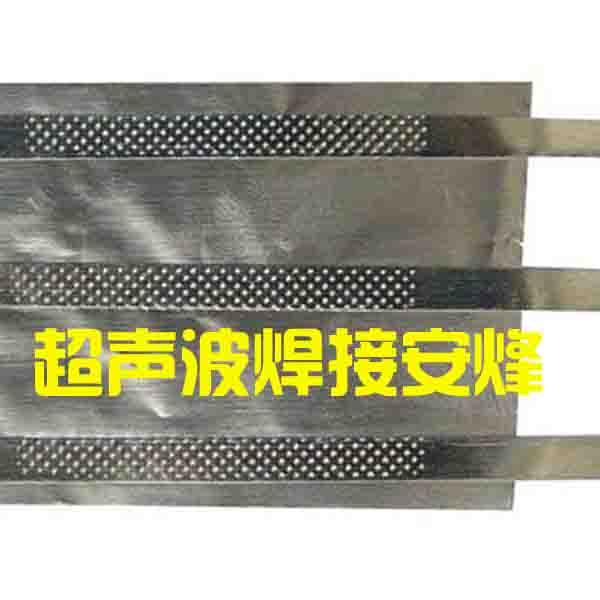 单层或少层铜箔铝箔锂电池超声波金属点焊机