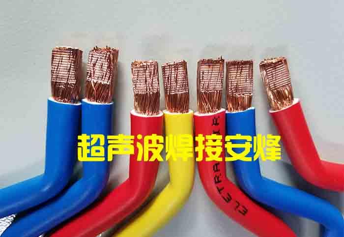 单根粗铜线超声波线束焊接样品