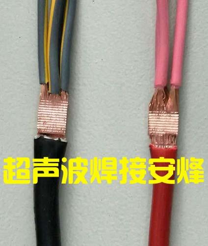 多股铜线超声波压方焊接样品