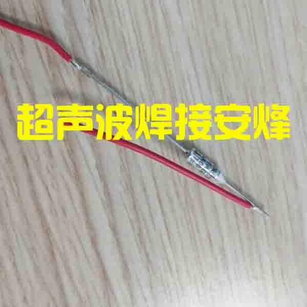 镀锡铜线与直径1mm镀锡紫铜引脚超声波金属点焊机