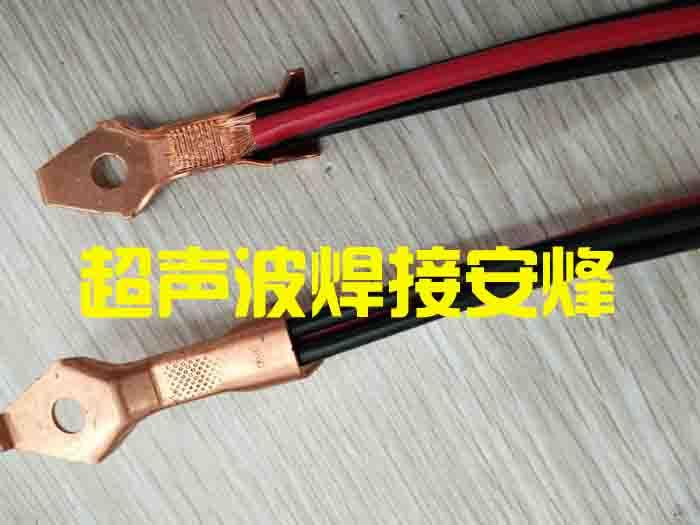 金属电线端子超声波焊接机