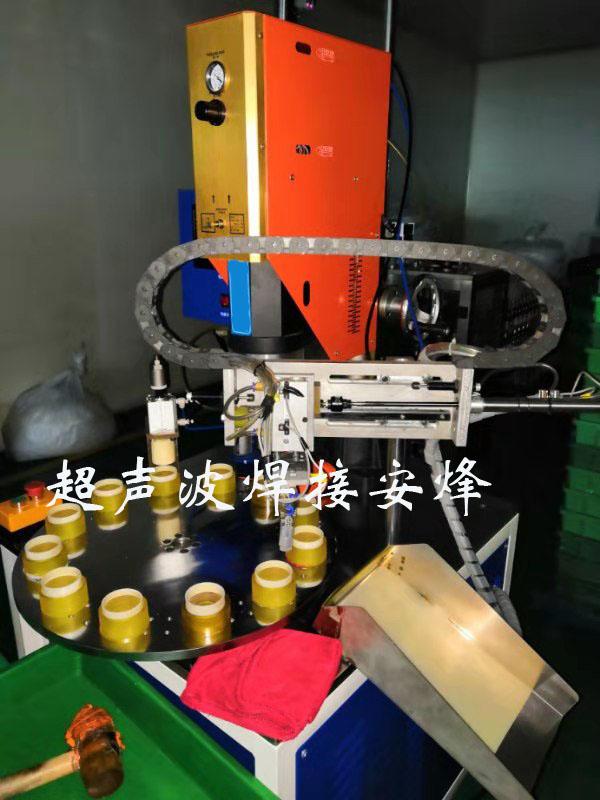 机械手酒瓶盖多工位转盘超声波自动化焊接机