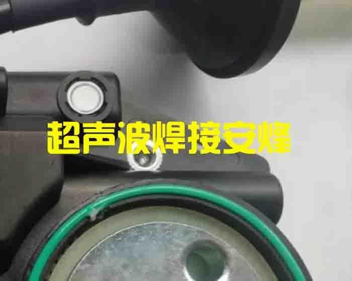 汽车摇窗电机壳无纺布透气膜超声波塑料焊接机