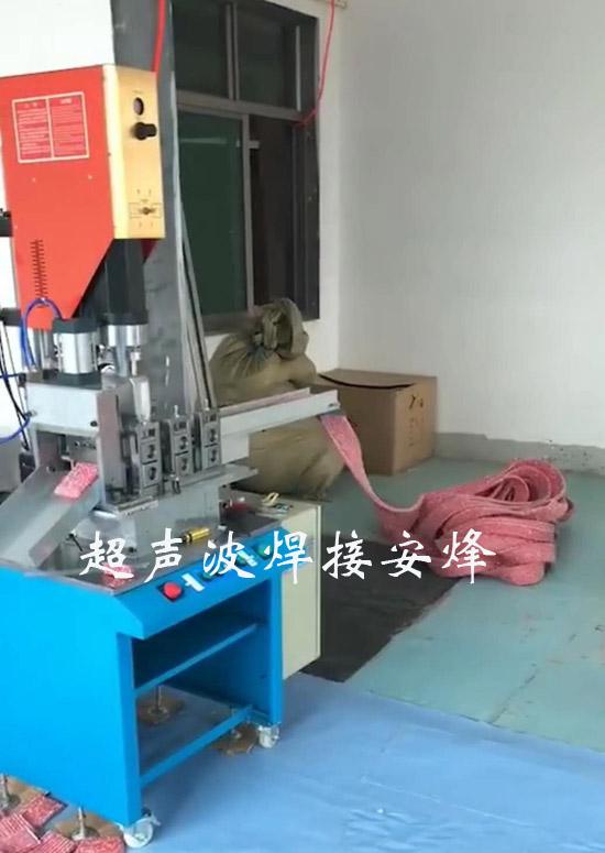 无纺布洗碗布自动上料焊接切断超声波自动化焊接机