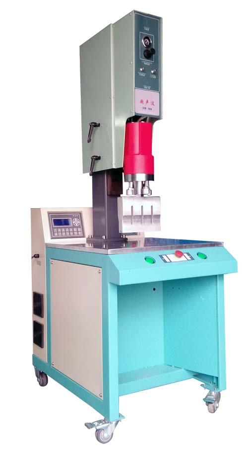 一体式15K3200W超声波塑料焊接机