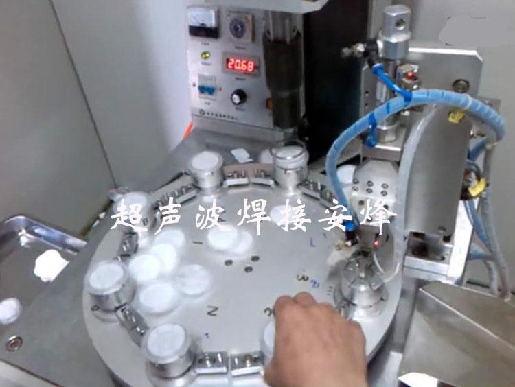 药用过滤器外壳转盘超声波自动化焊接机