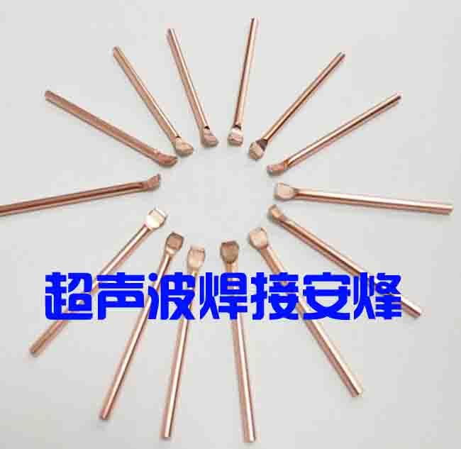 直径3mm紫铜管超声波封尾封切机