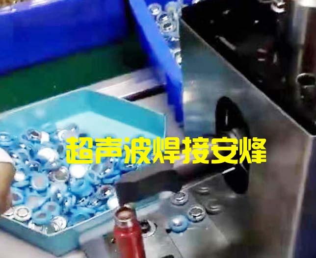 锂电池盖帽超声波金属焊接机