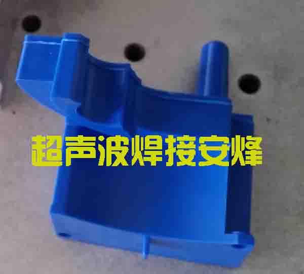 abs水表壳配件超声波焊接样品