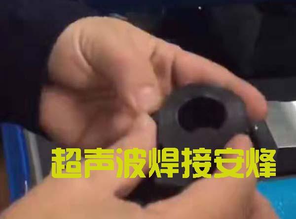 电子产品abs塑料组件超声波压合焊接机