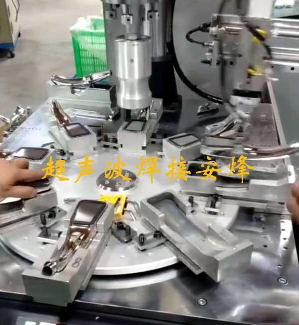 单轴机械手花洒莲蓬头上下组件转盘超声波自动化焊接机
