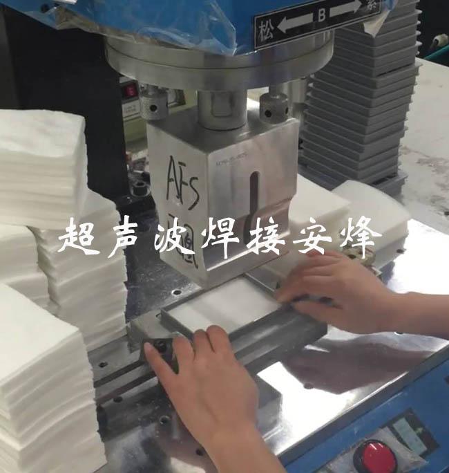 过滤器四周塑料框与无纺布过滤棉超声波压合焊接机