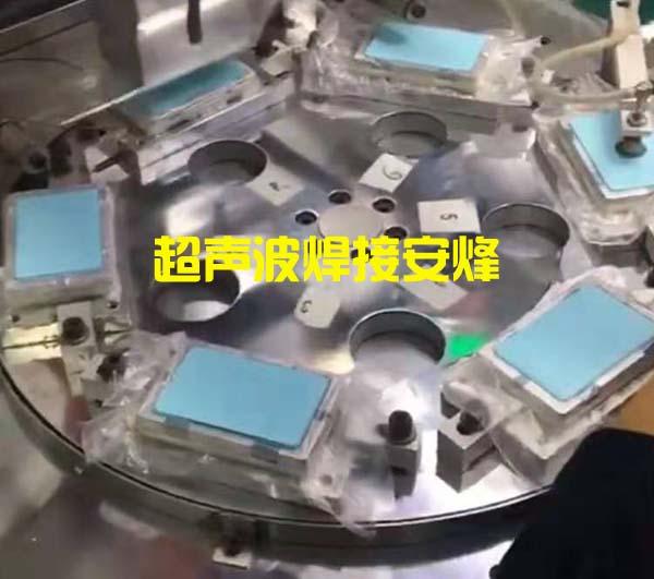 高速卡外壳自动放膜多工位转盘超声波自动化焊接设备