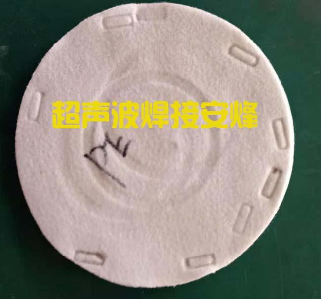 过滤袋pe棉手持式超声波点焊机