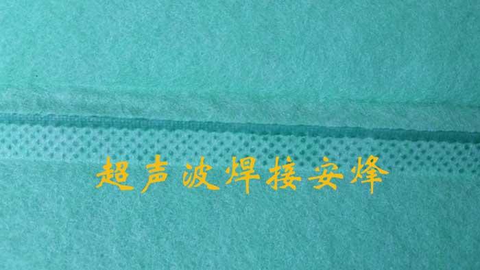 空气过滤棉超声波封口焊接机