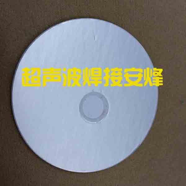 铝箔垫片与防水透气膜热熔焊接样品