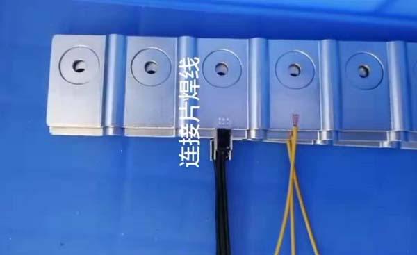 连接片焊线超声波金属焊接样品