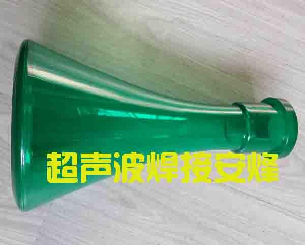 ps花瓶底盖超声波焊接样品