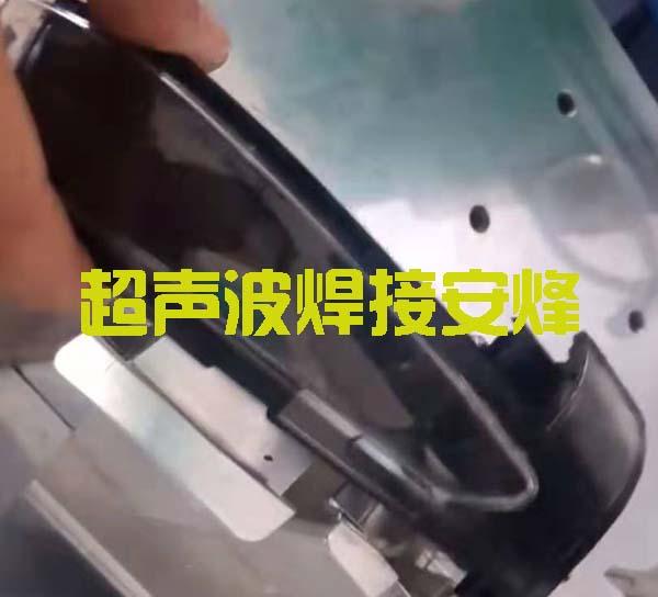 汽车车灯上下外壳组件超声波热合焊接机
