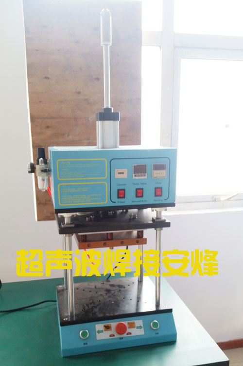 半圆形塑料柱铆头热熔焊接机