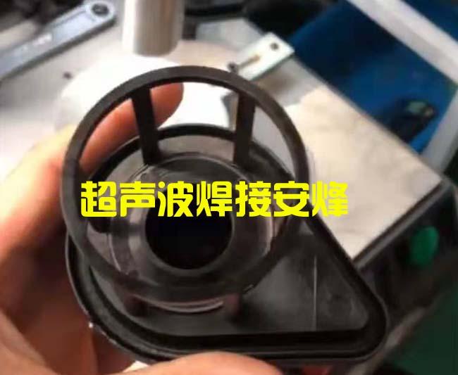 汽配尼龙上下塑料组件超声波压焊机