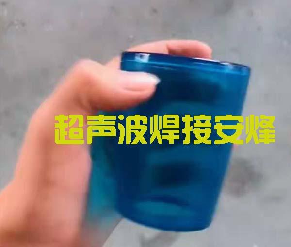 水杯上盖超声波密封封口焊接设备
