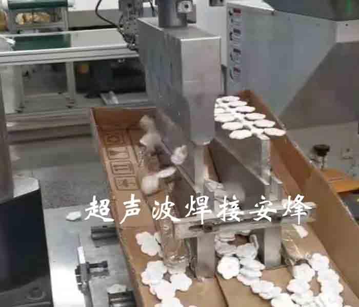 注塑塑料件机械手超声波自动化水口分离焊接机