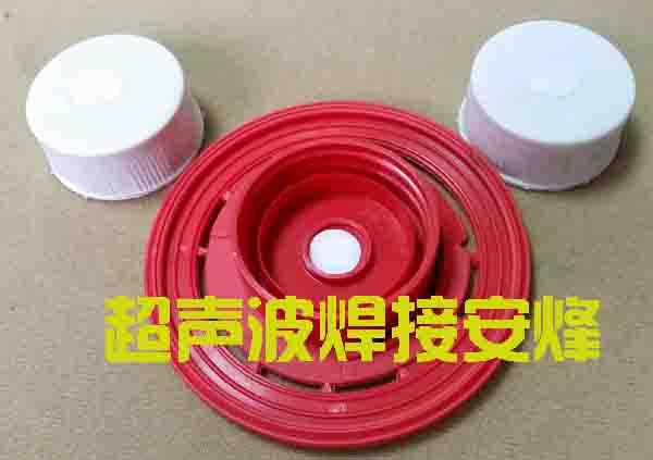 塑料瓶盖桶盖透气膜热熔焊接样品