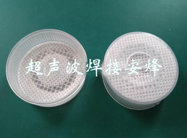 无纺布与塑料透气瓶盖密封压合超声波焊接机