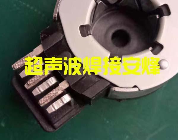 线圈不锈钢引脚金属片超声波金属对焊压接设备