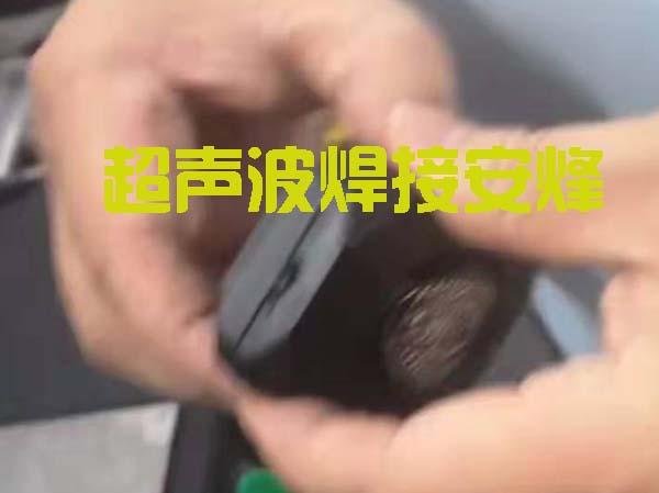 智能医疗控制器外壳超声波压合焊接设备