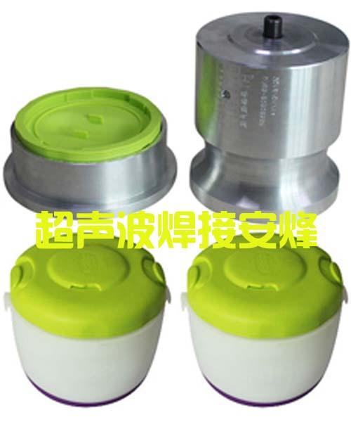 保温盒盖子组件超声波焊接机