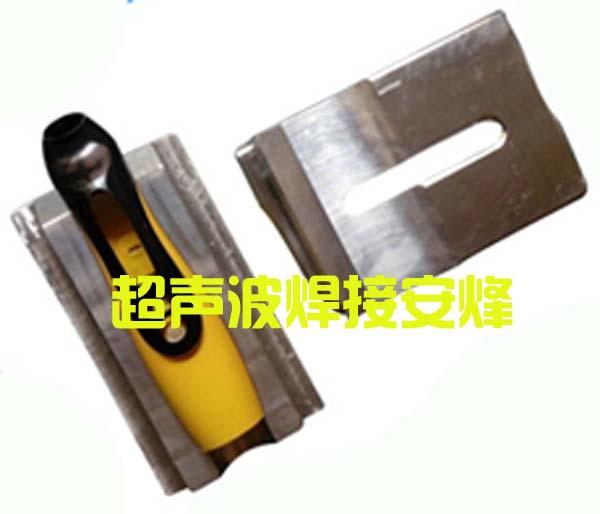 电动牙刷超声波压盖热合焊接机