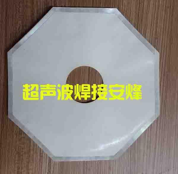 dtro膜膜切超声波焊接样品