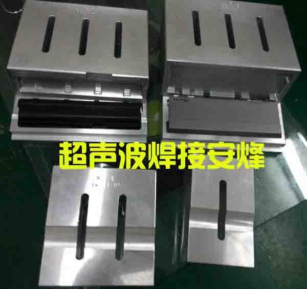 电源适配器装配壳组件超声波热合焊接设备