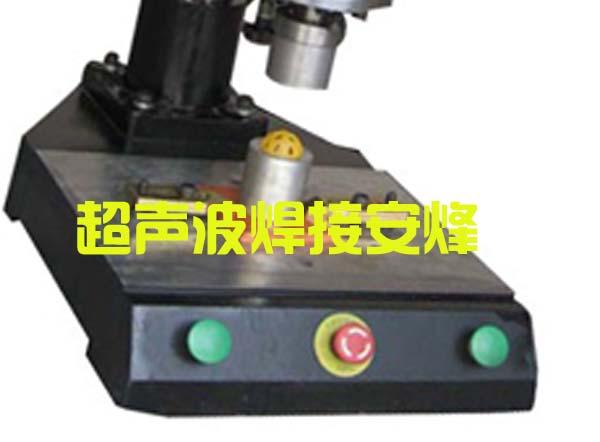 高尔夫练习球外壳组件超声波热合焊接机