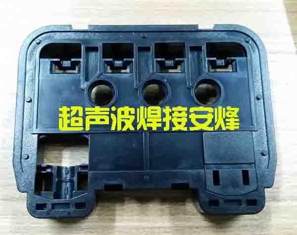 光伏组件接线盒超声波焊接样品