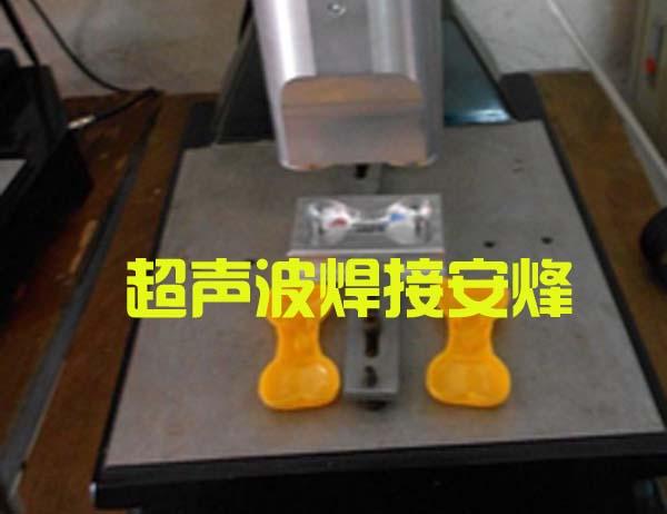 手电筒塑料壳组件超声波压合焊接机