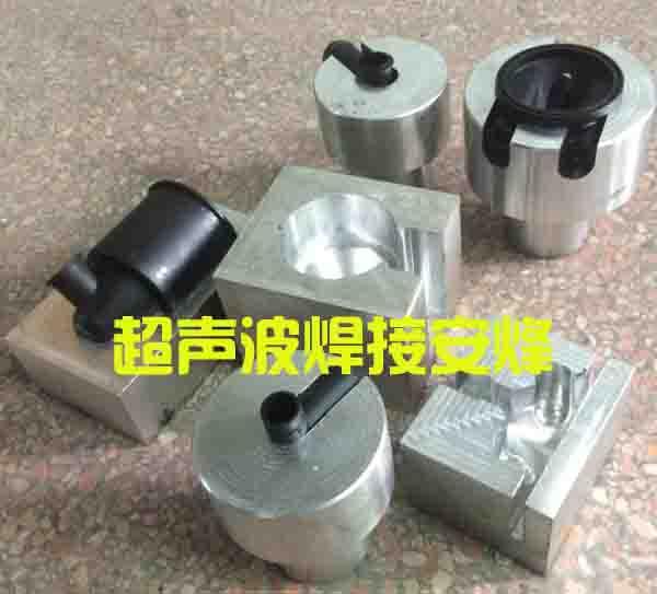 塑胶过滤器组件外壳超声波封合焊接设备