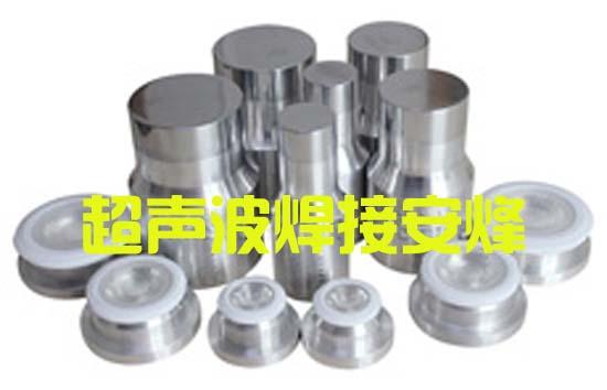 塑胶吸顶灯外壳组件超声波压合焊接机