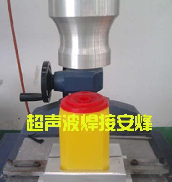 塑料杯子组件外壳超声波密封封合设备