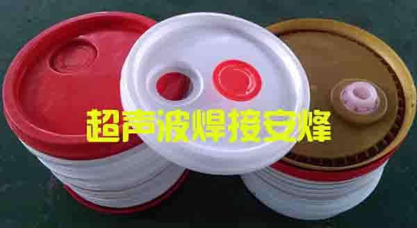 塑料机油桶伸缩盖超声波封合焊接设备