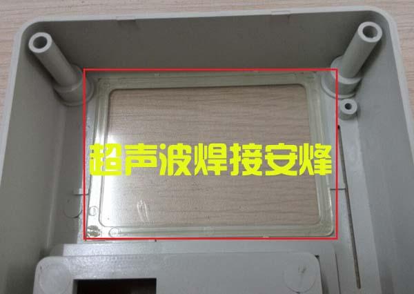 塑料水表壳外壳装配件超声波压合焊接机