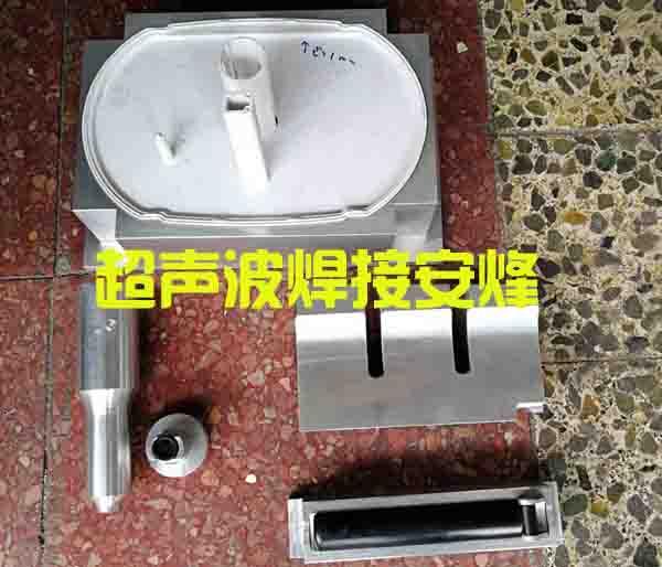 小冰箱底座装配组件超声波焊接设备