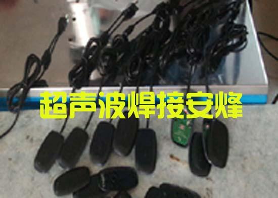 电子元器塑料件装配体外壳超声波焊接机