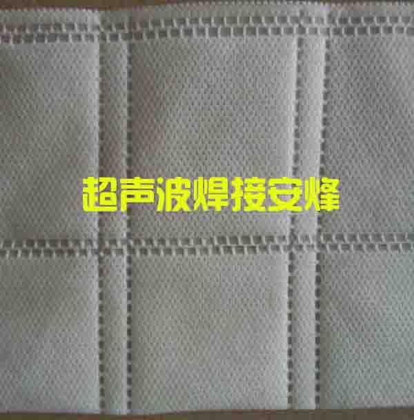 干燥剂包超声波封口封尾焊接机